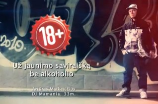 """DJ Mamania """"Už jaunimo saviraišką be alkoholio 18+"""""""